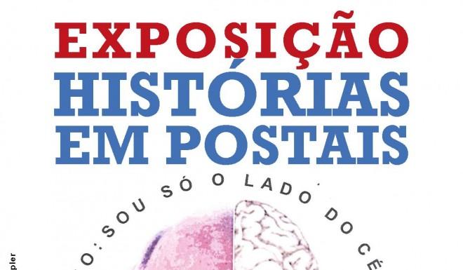 CARTAZ I CONVOCATÓRIA HISTÓRIAS EM POSTAIS_LETRA