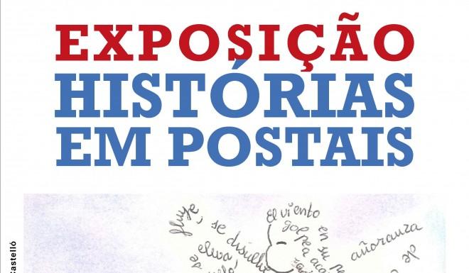 CARTAZ I CONVOCATÓRIA HISTÓRIAS EM POSTAIS_VELHOTES